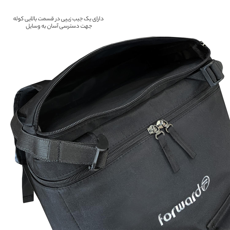 کوله پشتی فوروارد مدل FCLT8014