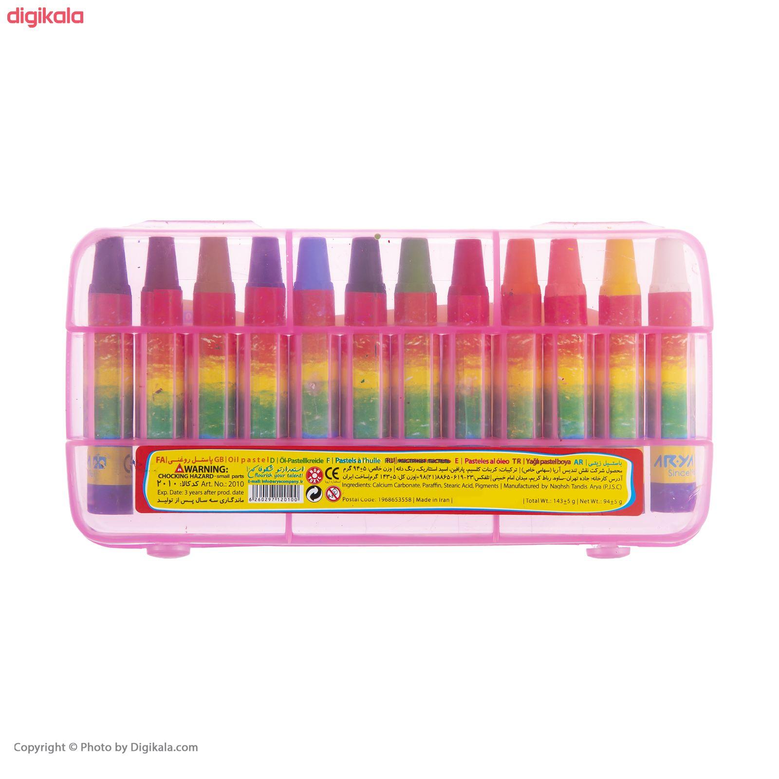 پاستل روغنی 12 رنگ آریا کد 2010 main 1 4