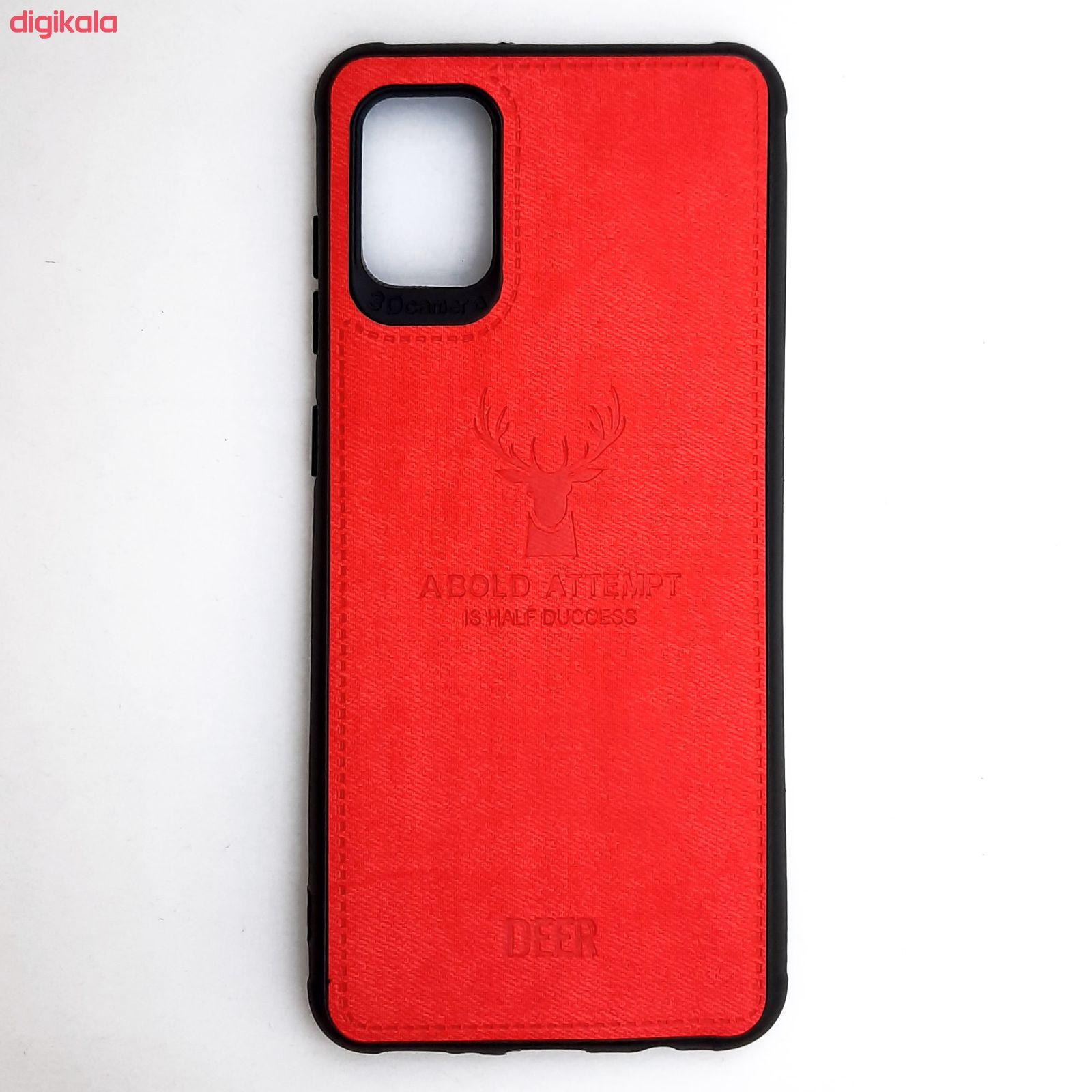 کاور مدل CO506 طرح گوزن مناسب برای گوشی موبایل سامسونگ Galaxy A31 main 1 8