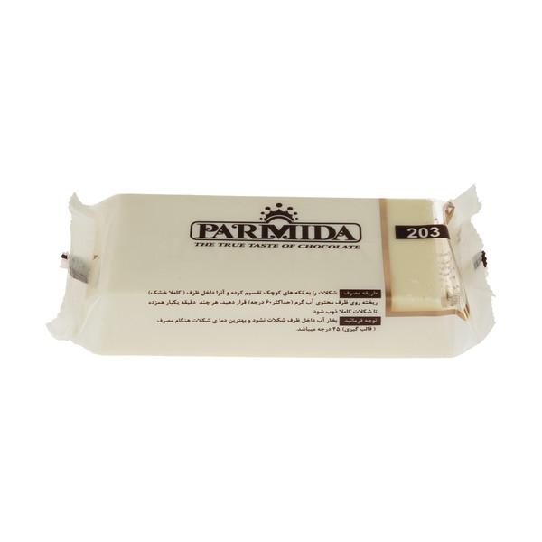 فرآورده کاکائویی سفید پارمیدا مقدار 280 گرم