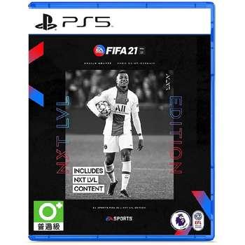 بازی فوتبال FIFA 21 مخصوص PS5