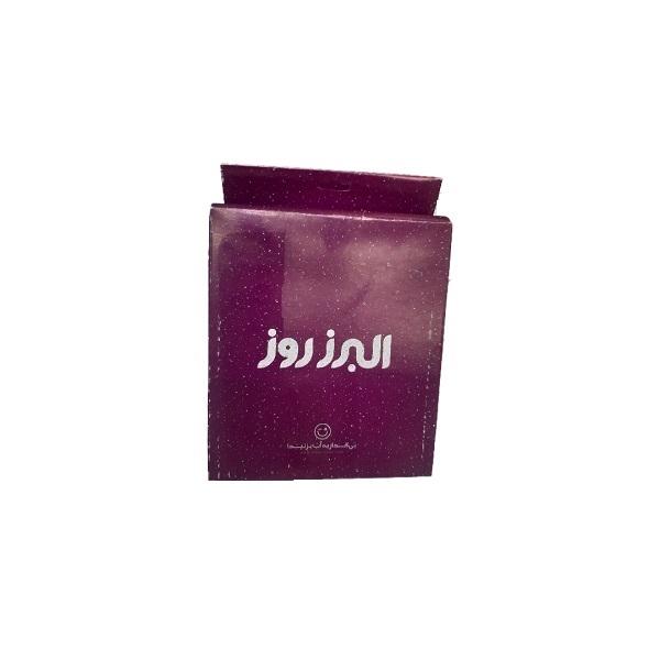 قیمت                                      شلنگ توالت البرزروز مدل A02