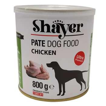 کنسرو غذای سگ شایر مدل  chicken with1 وزن 800 گرم