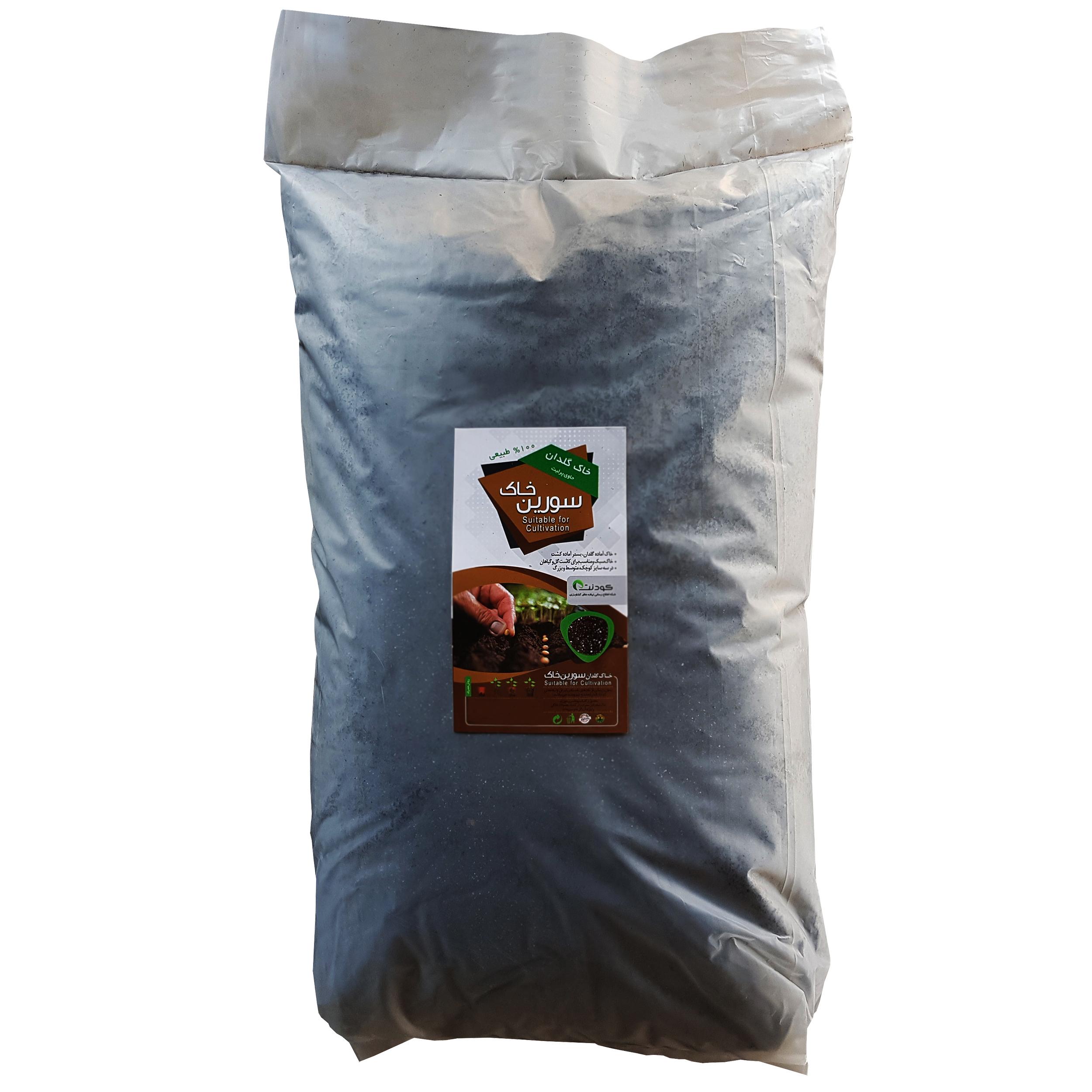 خاک گلدان سورین خاک مدل G20 حجم 20 لیتر