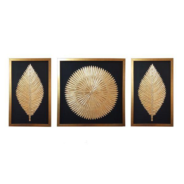 تابلو نقاشی ورق طلا طرح شمسه مجموعه ۳ عددی