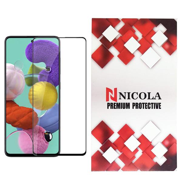 محافظ صفحه نمایش نیکلا مدل N_9 مناسب برای گوشی موبایل سامسونگ Galaxy S20 FE
