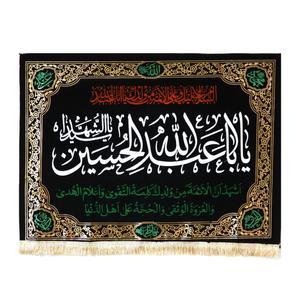 پرچم مدل عزاداری اهل بیت علیهم السلام کد 4000869