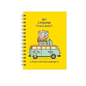 دفتر لغت مدل 002