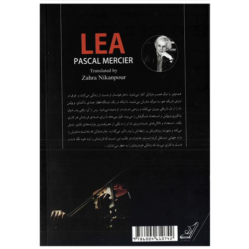 كتاب لئا اثر پاسكال مرسيه انتشارات كتاب كوله پشتي