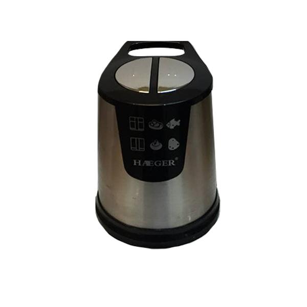 خردکن هایگر مدل HA-7009A