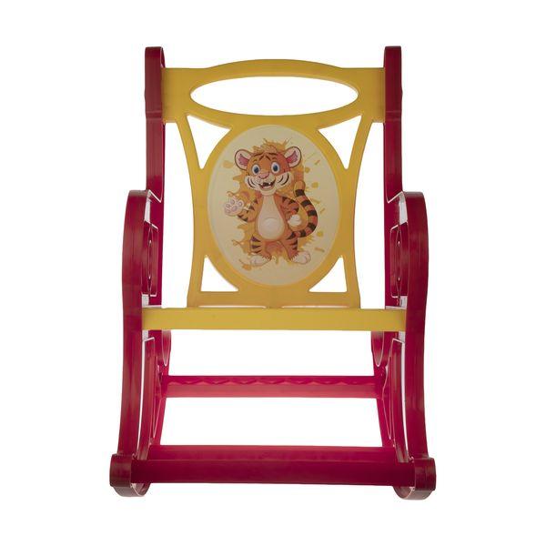 صندلی راکر کودک هوم کت کد 03