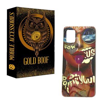 کاور گلد بوف مدل GFVISTH-1 مناسب برای گوشی موبایل سامسونگ Galaxy a31