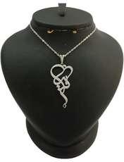 گردنبند نقره زنانه ترمه 1 طرح فریبا کد mas 0021 -  - 1