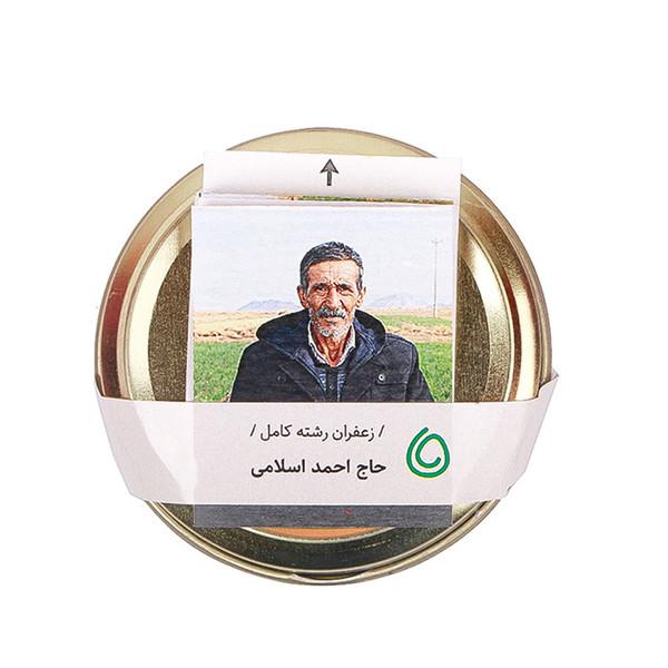 زعفران رشته کاملحاج احمد اسلامی کشمون - ۴.۶ گرم