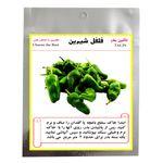 بذر فلفل شیرین تالین بذر کد BZT-010