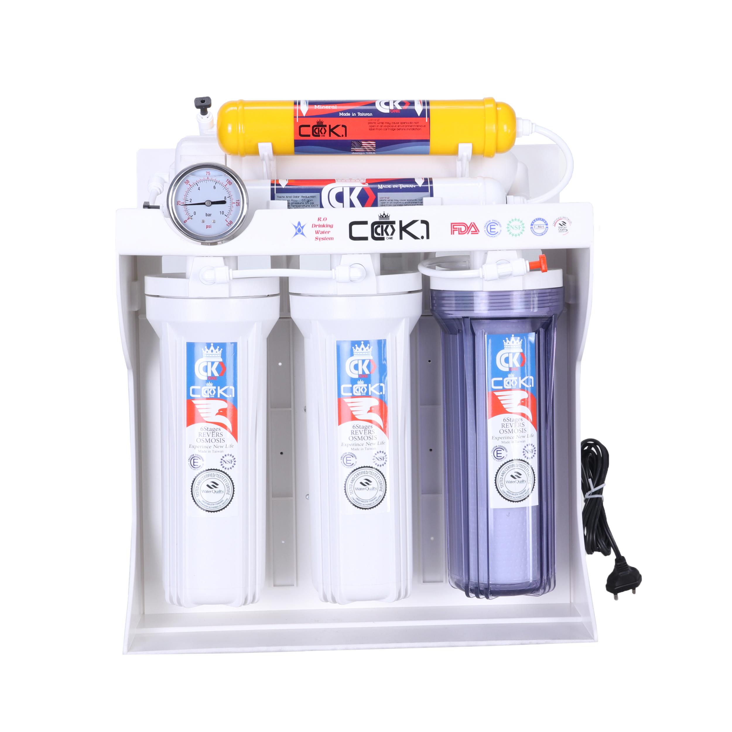 دستگاه تصفیه کننده آب سی سی کا وان مدل Ro_c6
