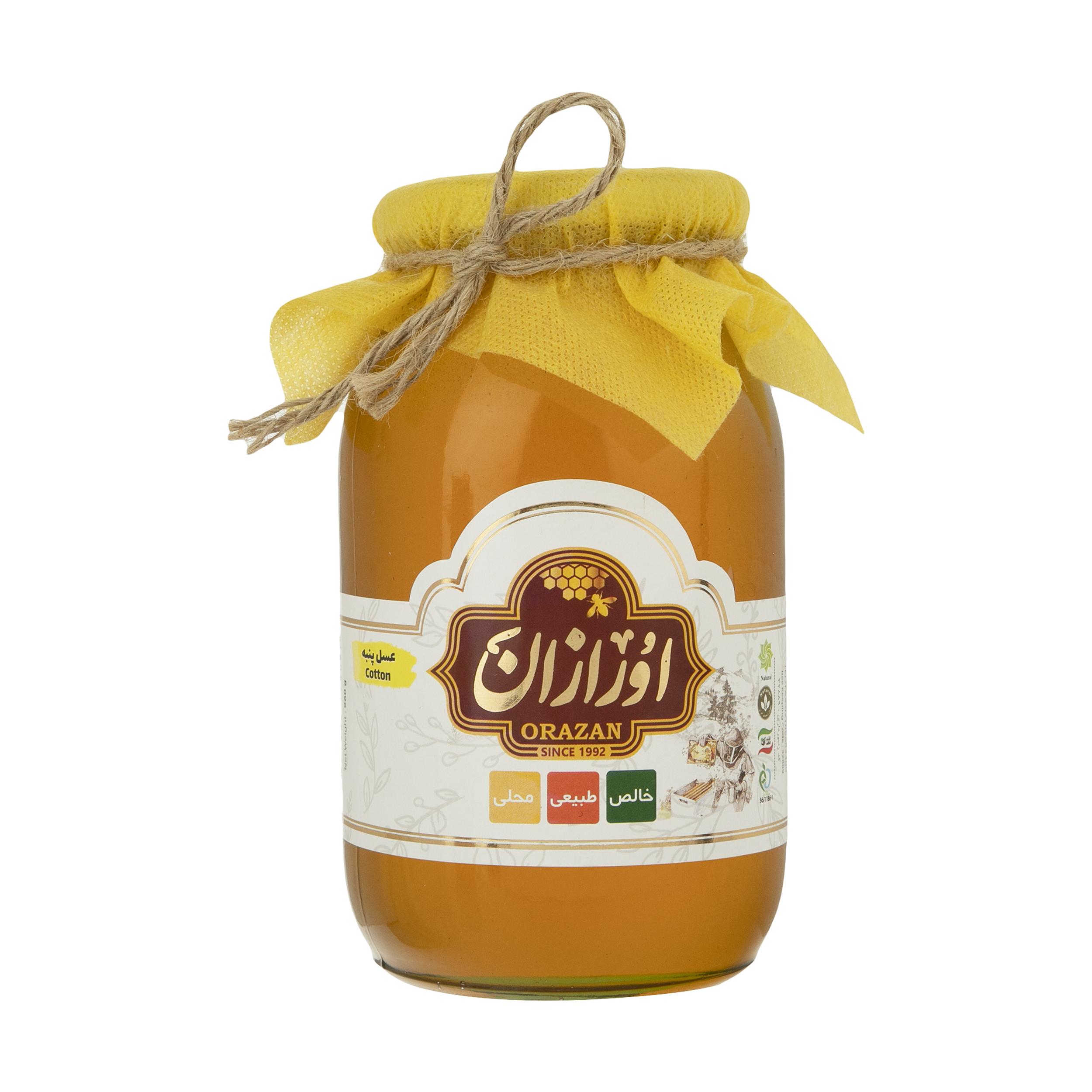 عسل پنبه اورازان - 960 گرم