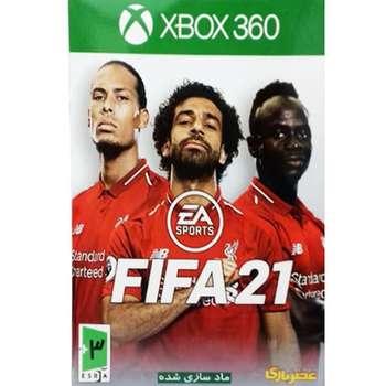 بازی FIFA 21 مخصوص XBOX 360 نشر عصر بازی