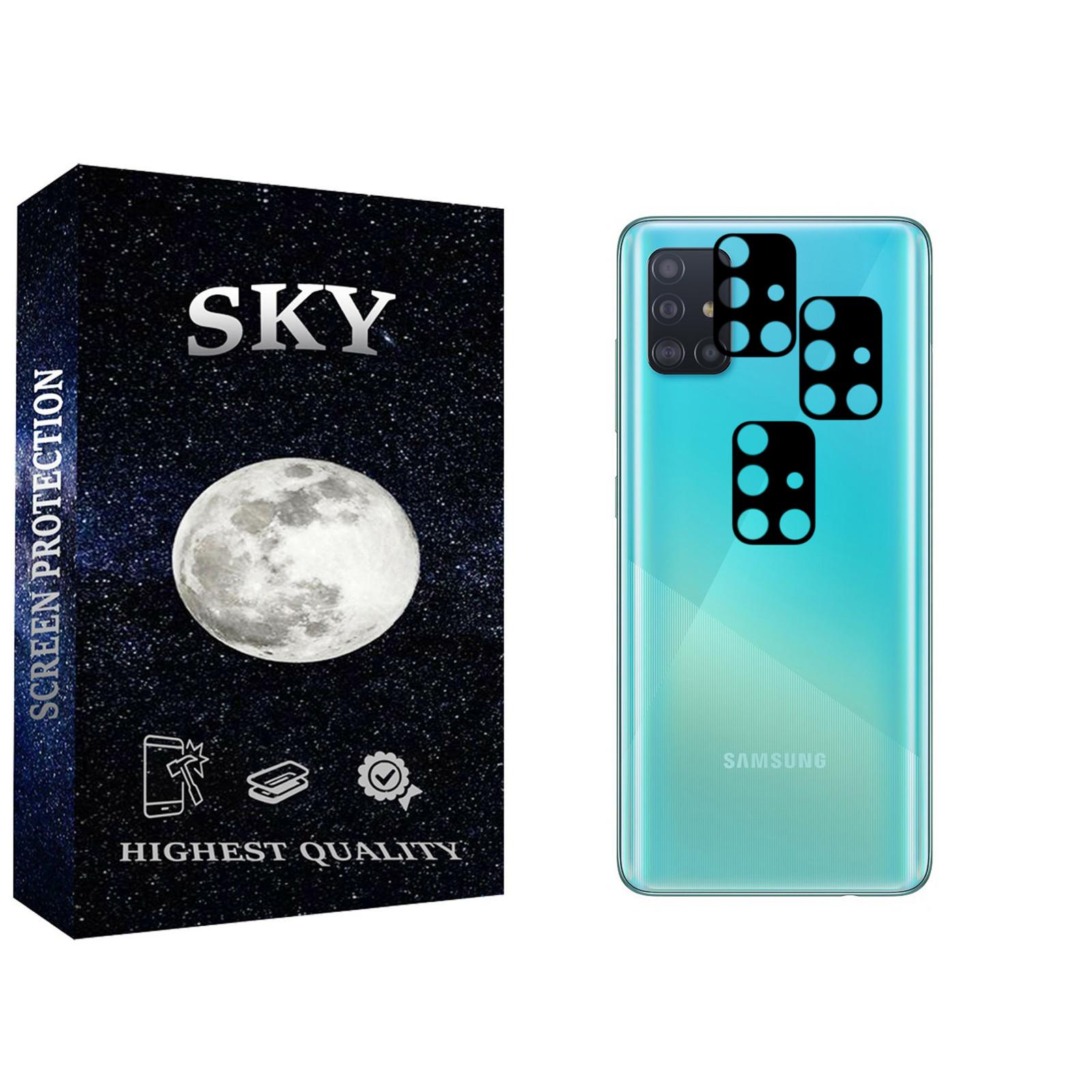محافظ لنز دوربین اسکای مدل LZFK-01 مناسب برای گوشی موبایل سامسونگ Galaxy M51 بسته 3 عددی