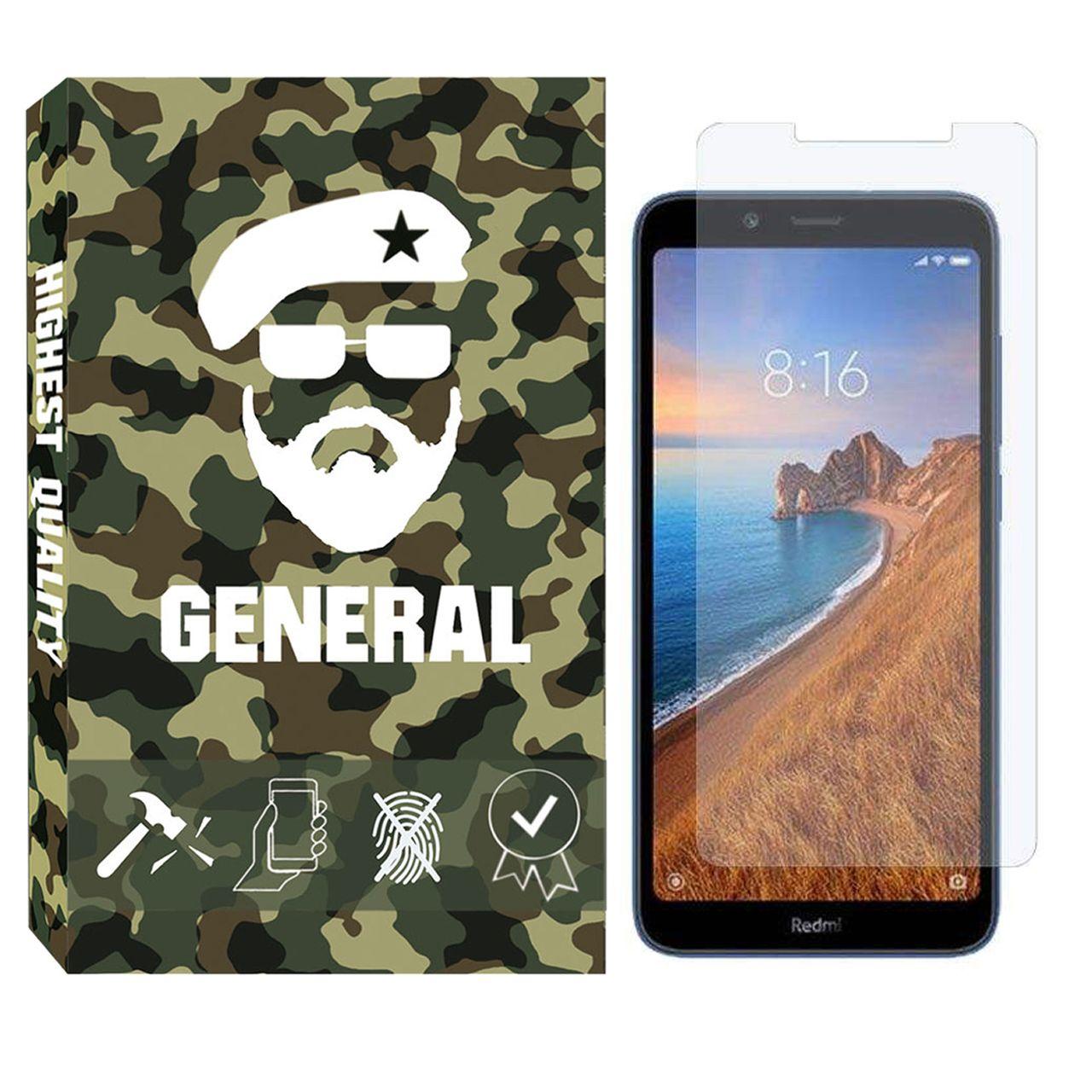 محافظ صفحه نمایش ژنرال مدل GN-01 مناسب برای گوشی موبایل شیائومی Redmi 7A