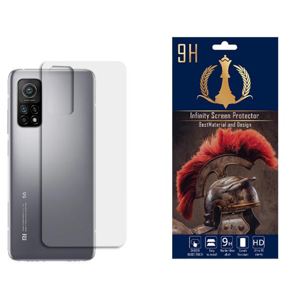 محافظ پشت گوشی  اینفینیتی مدل FE103 مناسب برای گوشی موبایل شیائومی MI 10T Pro