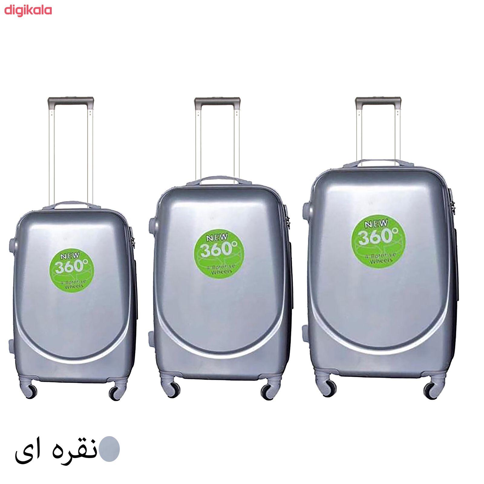 مجموعه سه عدی چمدان مدل 300 main 1 12
