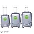 مجموعه سه عدی چمدان مدل 300 thumb 12