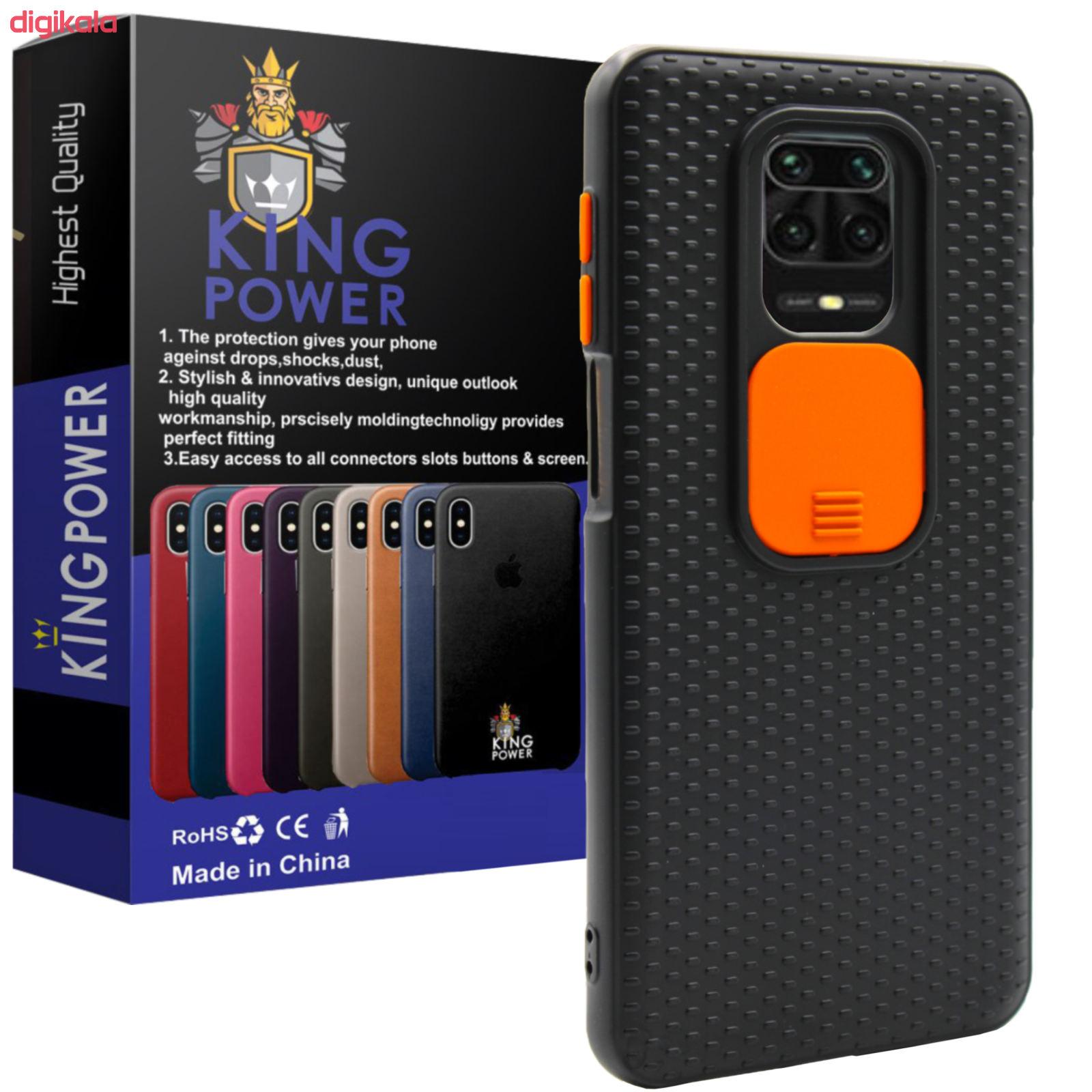 کاور کینگ پاور مدل X21 مناسب برای گوشی موبایل شیائومی Redmi Note 9S / Note 9 Pro / Note 9 Pro Max main 1 2