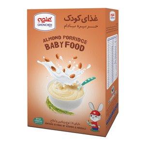 غذای کودک حریر بادام غنچه - 250 گرم