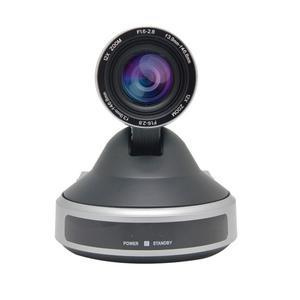دوربین اتاق کنفرانس کاتو مدل KT-HD91AL