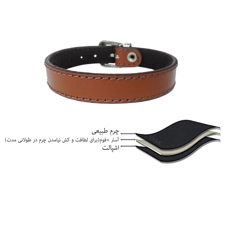 دستبند چرم وارک مدل پرهام کد rb201 main 1 20