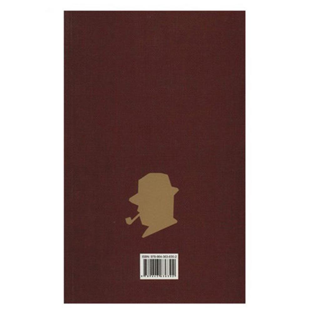 کتاب مگره و یکصد چوبه دار اثر ژرژ سیمنون انتشارات هرمس