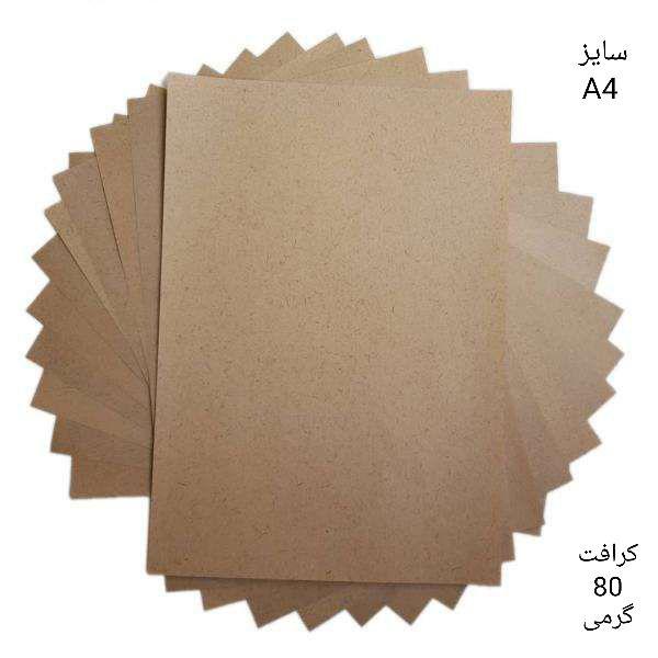 کاغذ کرافت کد kk10 بسته 10 عددی main 1 1