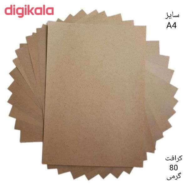 کاغذ کرافت کد kk15 بسته 15 عددی main 1 1