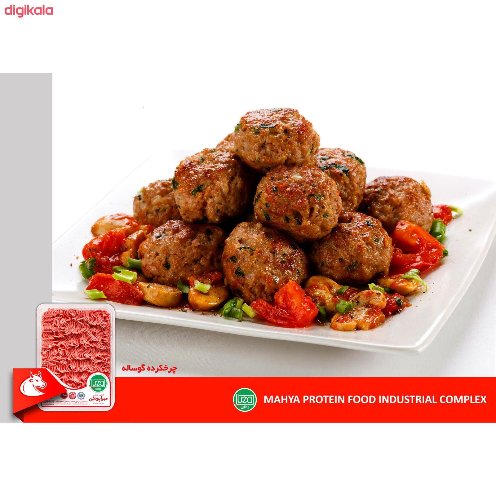 گوشت چرخ کرده گوساله ممتاز مهیا پروتئین - 1 کیلوگرم main 1 6