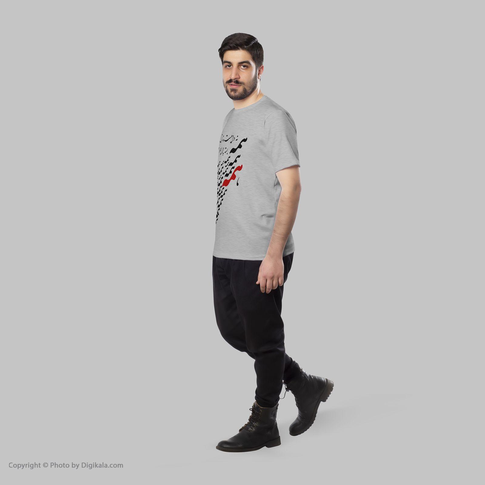 تی شرت مردانه 27  طرح همه کد B124 -  - 6