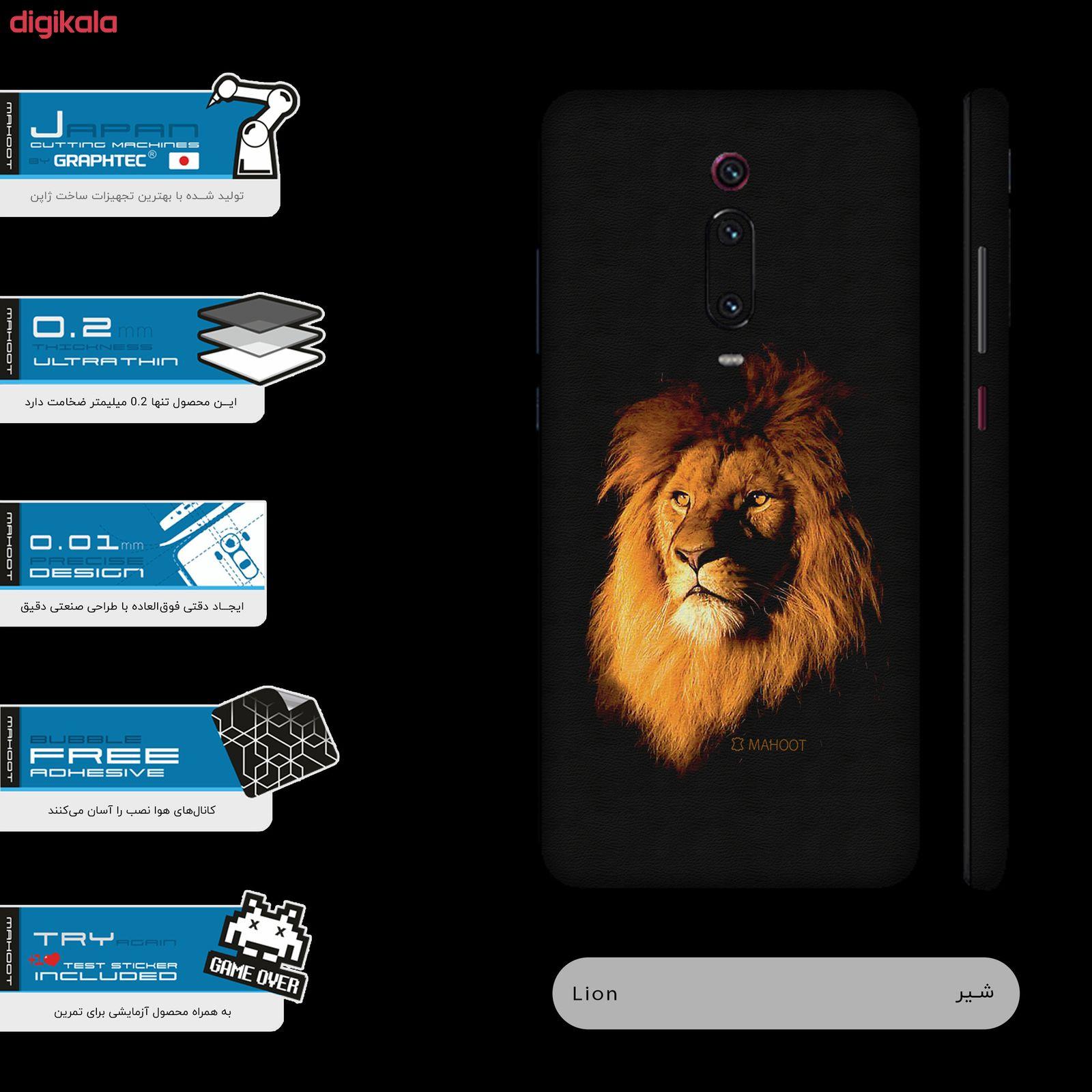 برچسب پوششی ماهوت مدل Lion-FullSkin  مناسب برای گوشی موبایل شیائومی  MI 9T