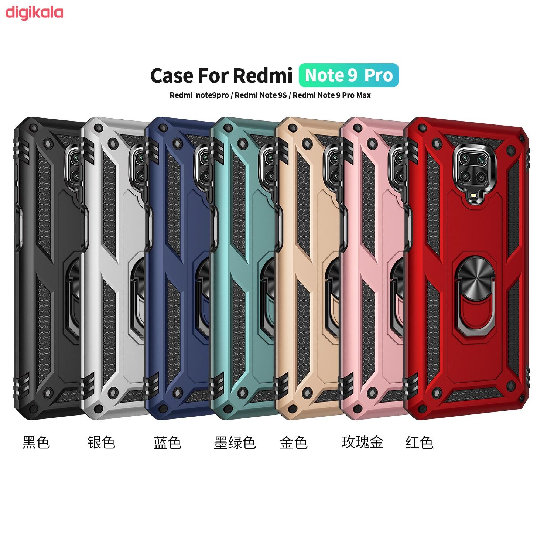 کاور آرمور مدل AR-2650 مناسب برای گوشی موبایل شیائومی Redmi Note 9s / Note 9 Pro main 1 13
