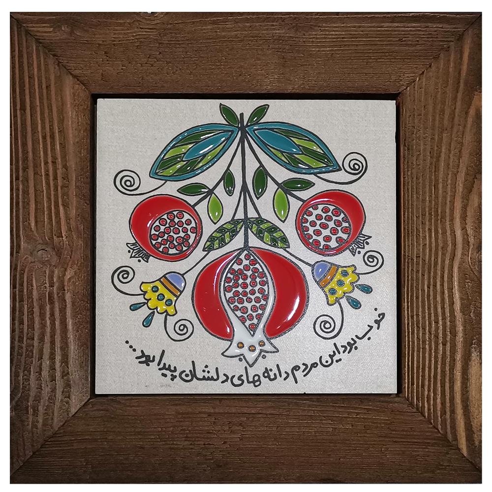 خرید                      تابلو کاشی کاری طرح شعر سهراب کد KHH-2