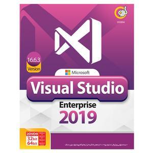 مجموعه نرم افزار Visual Studio Enterprise 2019 نشر گردو