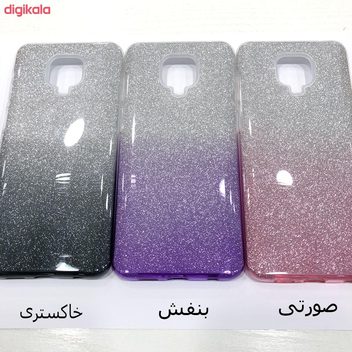 کاور مدل AK-001 موبایل شیائومی Redmi Note 9S / Redmi Note 9 Pro / Redmi Note 9 Pro Max main 1 2