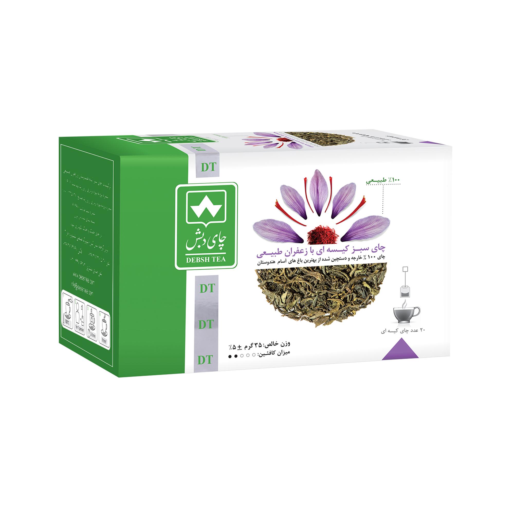 چای سبز کیسه ای با زعفران چای دبش بسته 20 عددی