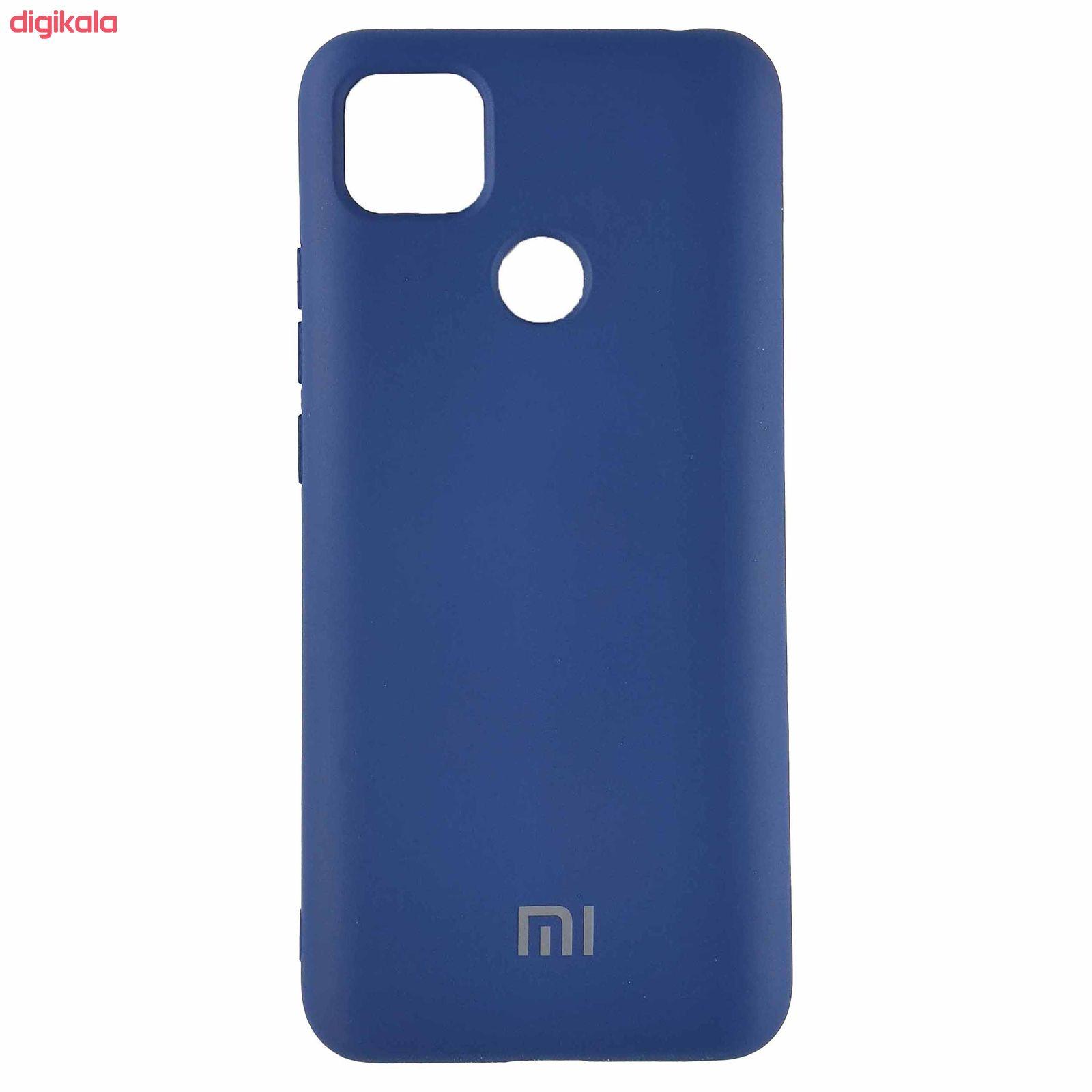 کاور مدل SLIKNI مناسب برای گوشی موبایل شیائومی Redmi 9c main 1 14