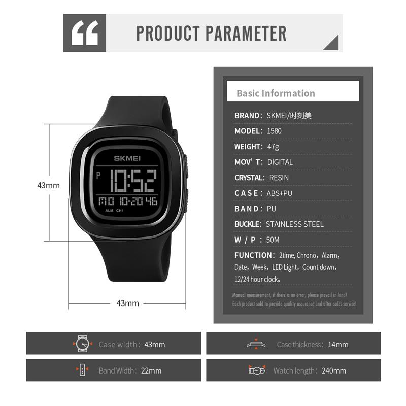 ساعت مچی دیجیتال اسکمی مدل 1580M             قیمت
