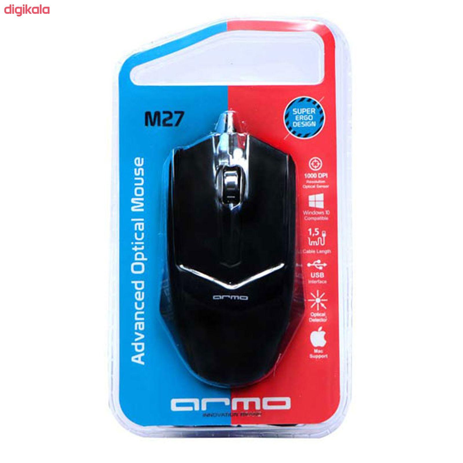 موس آرمو مدل M27  main 1 1