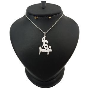 گردنبند نقره مردانه ترمه 1 طرح احمد کد mas 0017