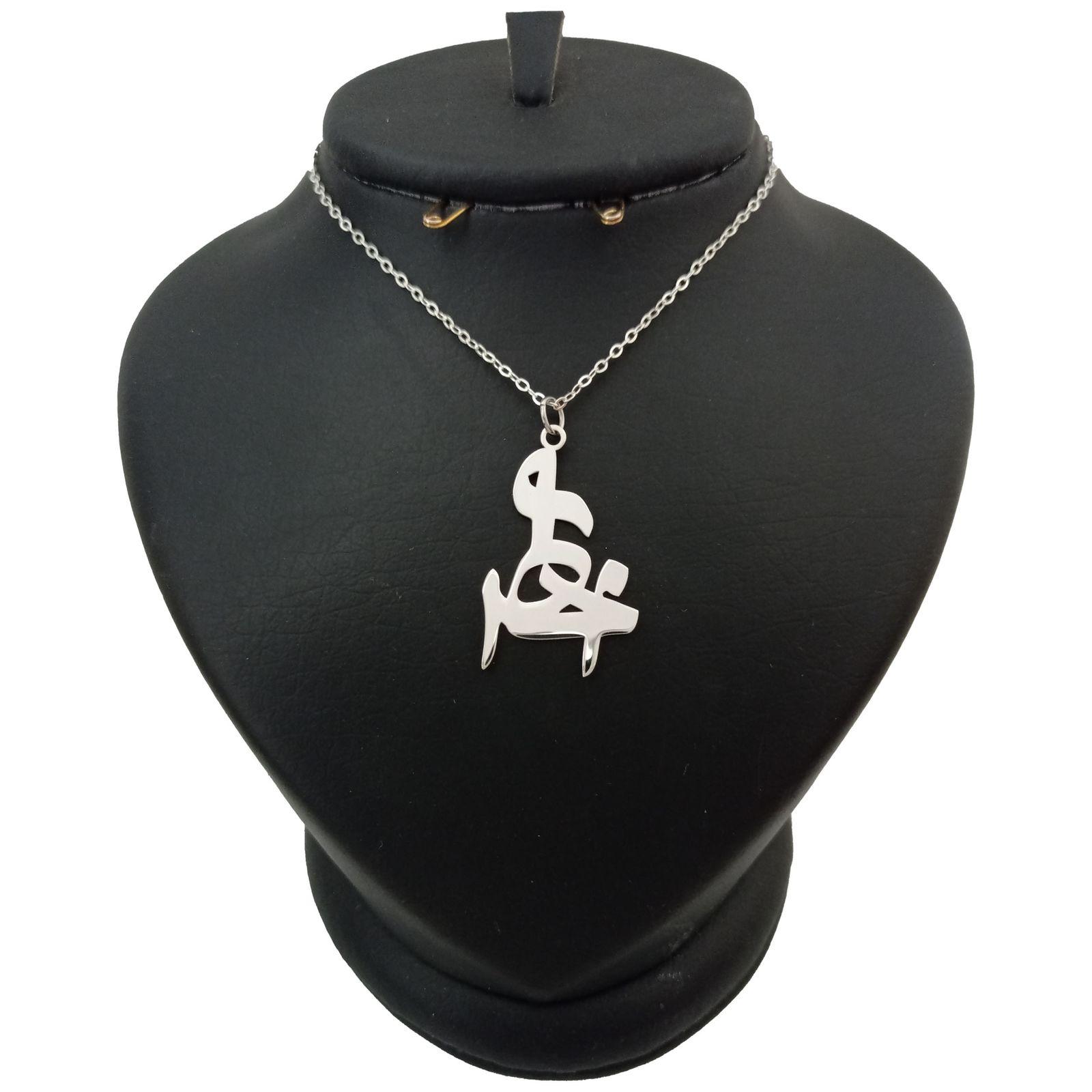 گردنبند نقره مردانه ترمه 1 طرح احمد کد mas 0017 -  - 2