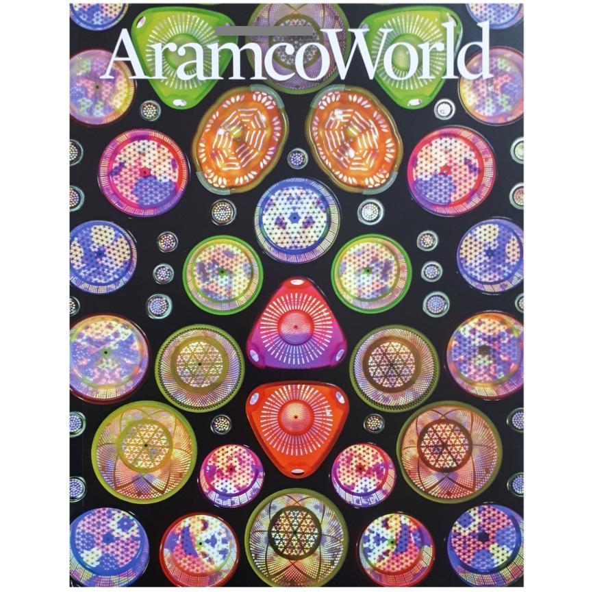 مجله جهان آرامكو ژوئن 2017