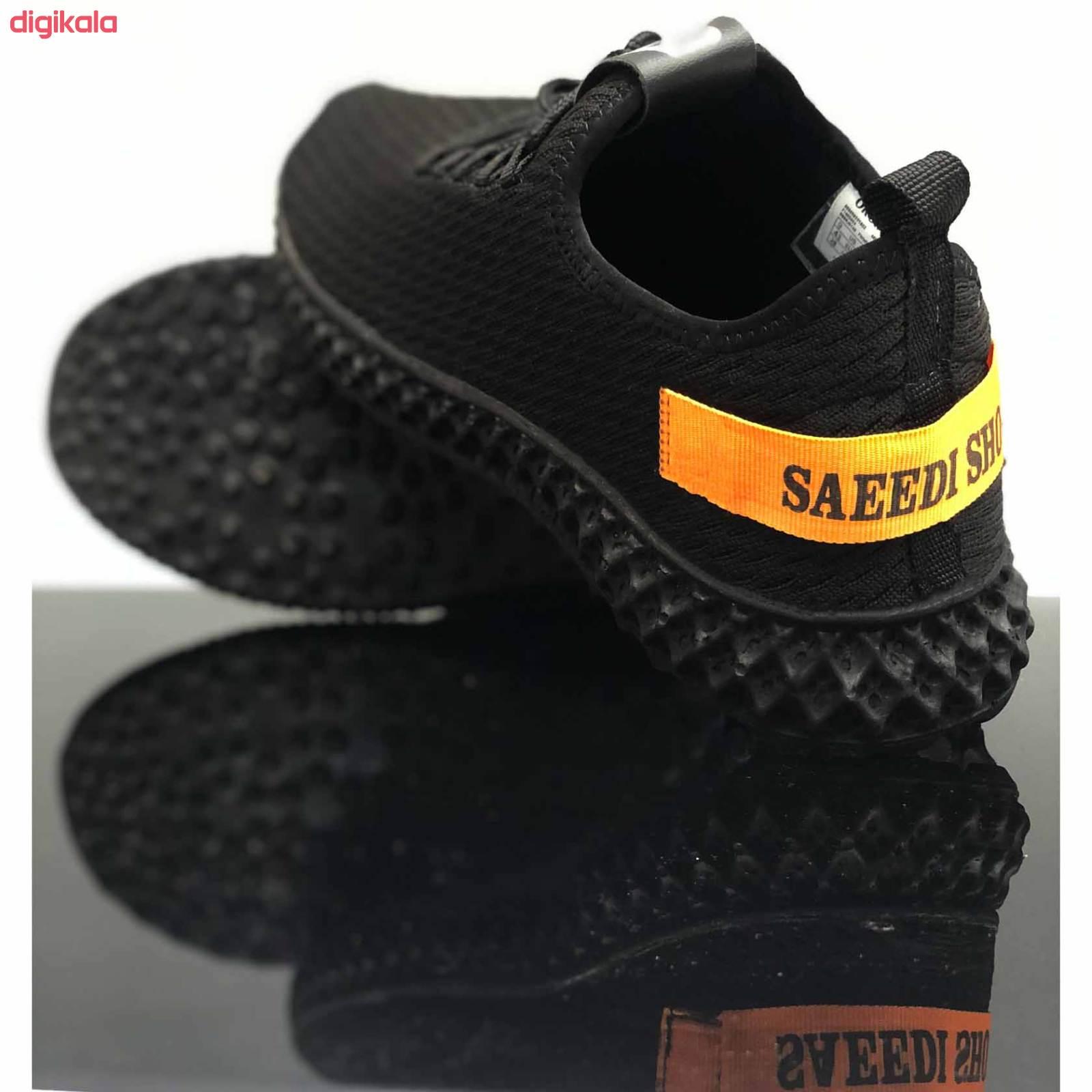 کفش مخصوص پیاده روی سعیدی کد Sa 304 main 1 1