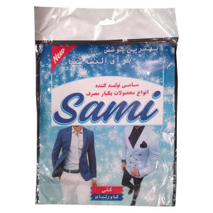کاور لباس سامی مدل k12 بسته 6 عددی